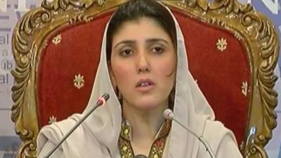Ayesha Gulalai could not produce a single message from Imran Khan in 45 minute presser