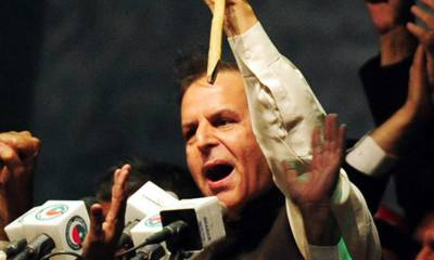 Javaid Hashmi sold PTI party tickets in 2013 elections for money: Concealed Report