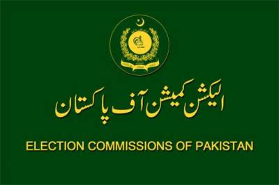 NA-120 by elections schedule announced by ECP