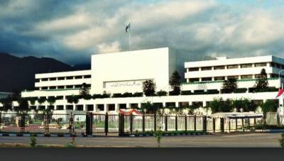 National Assembly begins session to elect new PM