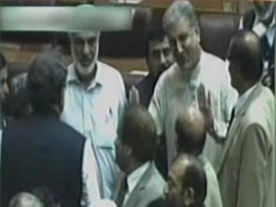 Shah Mahmood Qureshi rejects new PM Shahid Khaqan frank gesture in NA