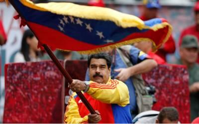 Venezuela's Maduro: Why US is afraid of nationalists