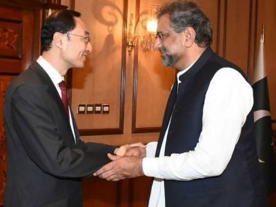 Chinese Ambassador calls on PM Shahid Khaqan Abbasi