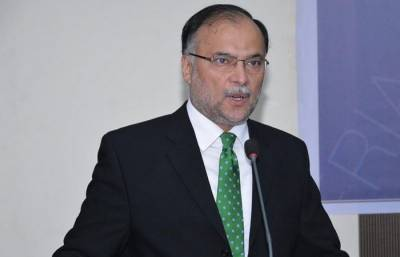 Interior Minister Ahsan Iqbal unveils his Ministry priorities