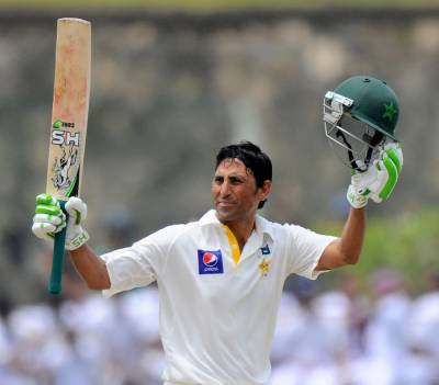 Is Younis Khan joining politics