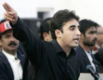 Nawaz Sharif politics of hypocrisy has come to an end: Bilawal Bhutto