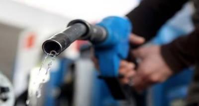 Petroleum Prices in Pakistan reduced