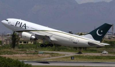 PIA inducts new Aircrafts in its fleet