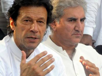 PTI calls Central Executive Committee meeting