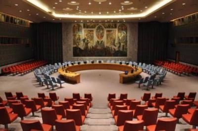 UN Security Council meets on North Korea