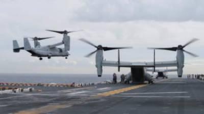 US Military Aircraft crashes off coast Australia