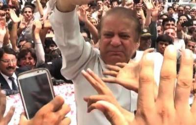 Why Nawaz Sharif has changed route and date of Lahore arrival