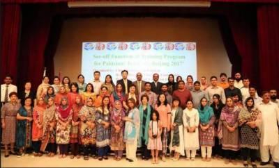 40 Pakistani teachers complete Chinese language course at China