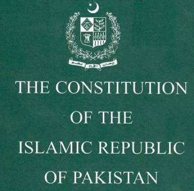 Article 62, 63 to be repealed in constitution, revelations made