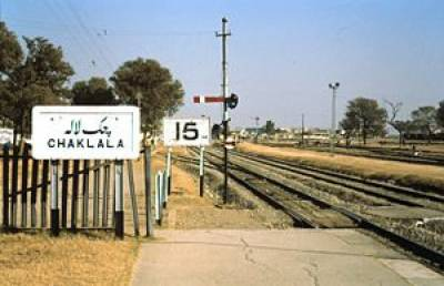 Chaklala Railway Station escapes disaster