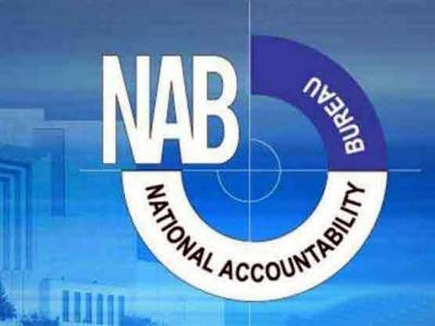 NAB recovers Rs 50 billion, deposited in national exchequer
