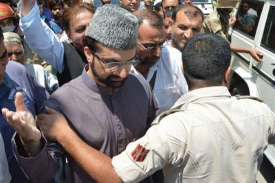 Resistance to Indian repression will continue, vows Mirwaiz