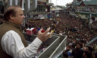 Former PM Nawaz Sharif will take days to reach Lahore via GT Road