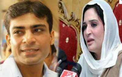 Hamza Shahbaz to be disqualified, SC moved in Ayesha Ahad case