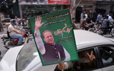 Nawaz Sharif GT Road Rally: 4000 Police Force deputed, High alert on GT Road hospitals