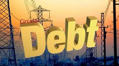Pakistan power sector circular debt touches Rs 800 billion