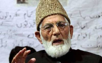 Indian NIA grills Syed Ali Geelani's sons over secret links with Pakistan