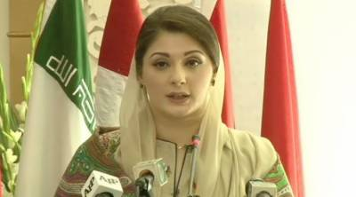Maryam Nawaz leaves message for PML-N party workers