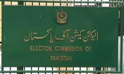 NA 120 by elections: 32 candidates obtain nomination papers