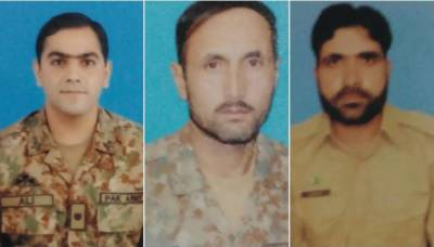 Pakistan Army special operation team officials martyred in KP