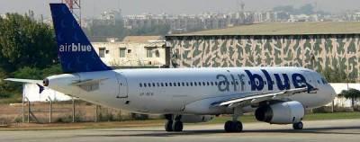 PM Abbasi Air Blue gets double Hajj quota than PIA