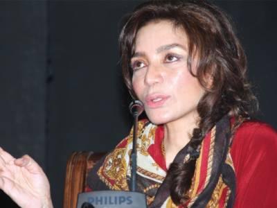 Tehmina Durrani leaves an advice for Nawaz Sharif