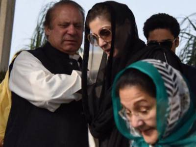 Why Maryam Nawaz did not join the GT Road Rally