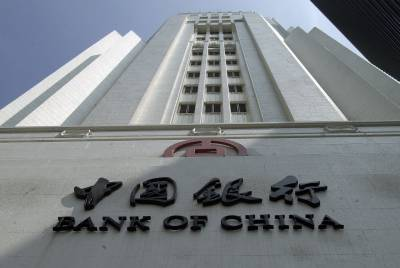 Bank of China enters Pakistan