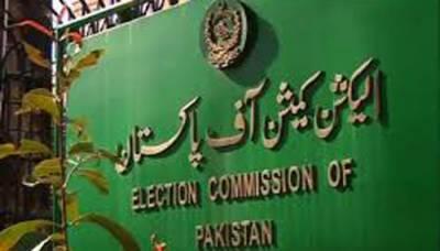ECP bars Imran Khan and MNAs from running NA 120 campaign