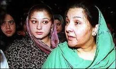 NA 120 by polls: Kalsoom Nawaz submits nomination papers