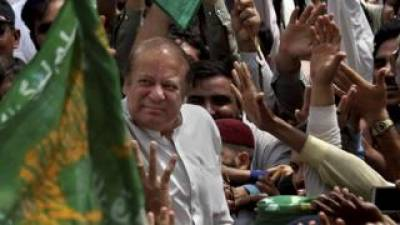 Nawaz Sharif rally kills another man from Lala Musa