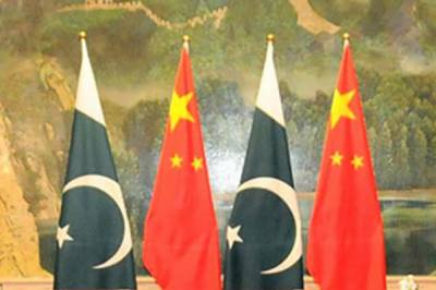 Pakistan China discuss CPEC security in Beijing