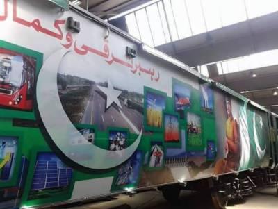 Azadi train begins countrywide journey