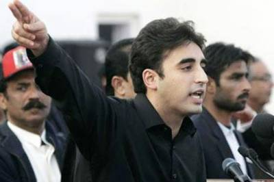Bilawal Bhutto says Supreme Court has declared Nawaz Sharif as corrupt and Liar
