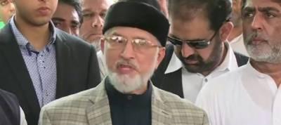 Dr Tahir ul Qadri mocks Nawaz Sharif revolution