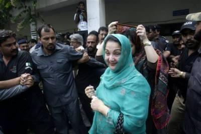 Kulsoom Nawaz may not get PML-N