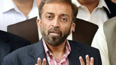 MQM announces support for PPP in Senate election
