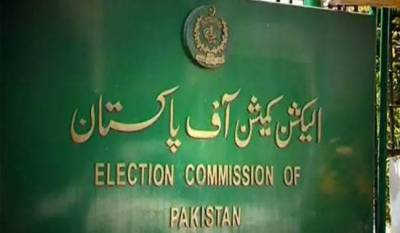 Nawaz Sharif submits nomination papers for NA 120 by polls with Shahbaz Sharif as proposer