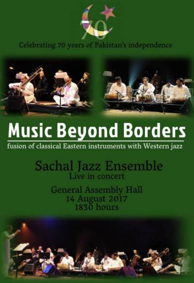 Pakistan Independence Day concert at UN General Assembly on August 14