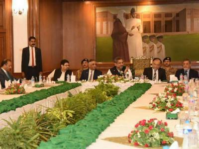 PM holds meeting with FPCCI and Pakistan Business Council in Karachi