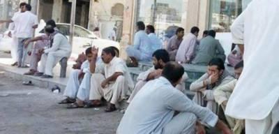 Thousands of Pakistani families set to leave Saudi Arabia