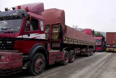 Afghan Chamber seeks Afghan-Indian traders access to Gwadar Port