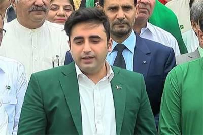 Bilawal Bhutto gives a shock to Nawaz Sharif's hopes