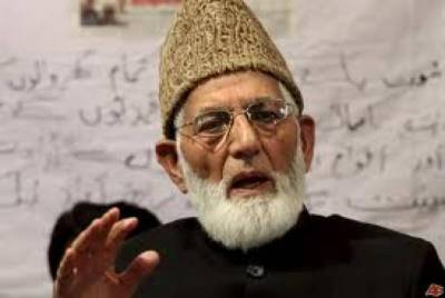 Chairman APHC Syed Ali Gillani greets Pakistan on independence day