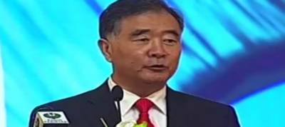 China stands with Pakistan in its fight against terrorism: Wang Yang
